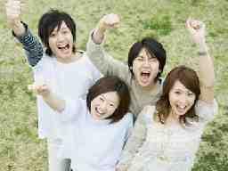 スタープランニング 埼玉OS事業所