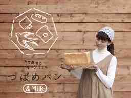 食パン専門店 つばめ カフェ&Milk