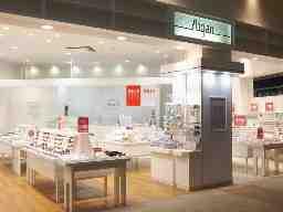 AIGAN イオンモール大日店