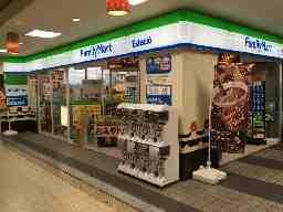 ファミリーマート エスタシオ 犬山駅店