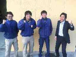野口株式会社 兵庫営業所