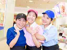 サーティワンアイスクリーム イオン大村店