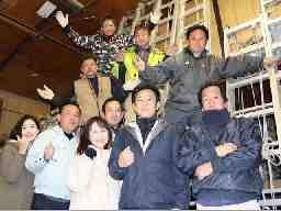 株式会社瓦金 http://kawarakin.co.jp/