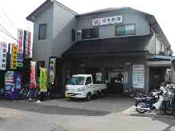YC読売センター A 竜ケ崎ニュータウン B 龍ヶ崎