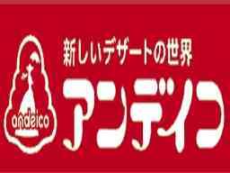 栄屋乳業株式会社