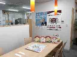 ホームトレードセンター株式会社 ときわ台営業所