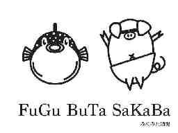 FUGUBUTA SAKABA
