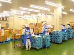 タイヘイ株式会社 フード事業部 市川冷食工場