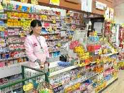株 トモズ クスリのカツマタ 武蔵小山店