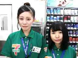 セブンイレブン 加須北平野店