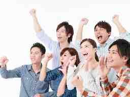 東葉警備保障株式会社 横浜支店準備室