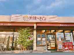 天使のパン 1 黄檗店 2 六地蔵店