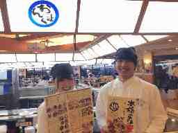 回転寿司居酒屋 おんまく寿司宇品店