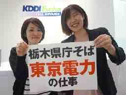 株 KDDIエボルバコールアドバンス/tochigi0602