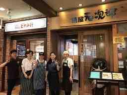 A 神戸洋食屋どれみ軒 B 麺屋元次郎