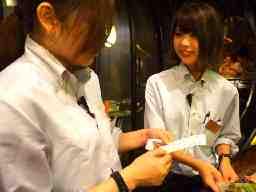 ゆるり。橋本店