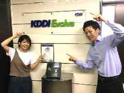 株式会社KDDIエボルバ 西日本支社/IA027300