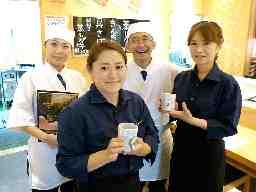 がってん寿司 承知の助 イオンモール川口前川店
