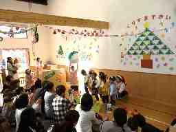 こぐま保育園 フレンズ 吉川市家庭保育室