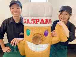 Gasparo ガスパロ 幸せを運ぶヨウム店