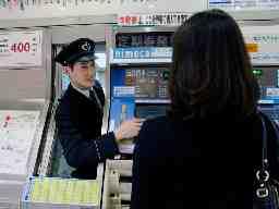 株 西鉄ステーションサービス ステーション事業部