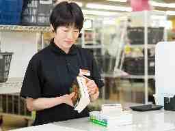 ブックオフスーパーバザー 広島エリア2店舗合同募集