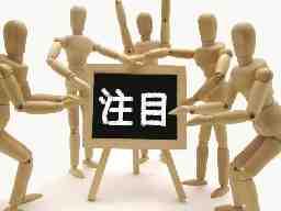 株式会社アルバ 東京支店 派 23-020424