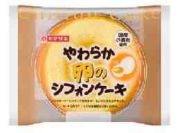山崎製パン株式会社福岡工場