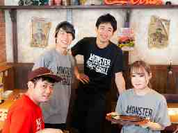 MONSTER GRILL ふじみ野店