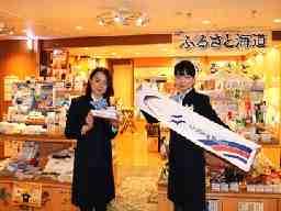 新日本海サービス株式会社