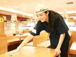 無添くら寿司 多摩ニュータウン店
