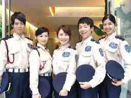 サンエス警備保障株式会社 神戸支社
