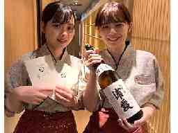 炭火と旬菜料理 季々-tokitoki-