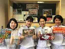 株式会社日本ばし大増 JR東日本関連会社