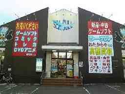 株 シーガル A 西多賀店 B 名取店