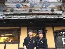 うなぎと和食の かど屋 四条店