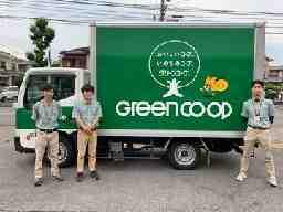 グリーンコープ生活協同組合