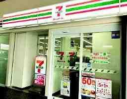 セブンイレブン・ハートインJR向洋駅店