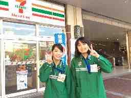 セブンイレブン・ハートインJR呉駅店