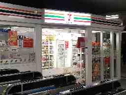 セブンイレブン・キヨスクJR五日市駅店