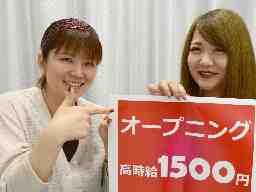 株 KDDIエボルバ 受信係/FA051965