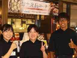 南国酒家 広東炒麺 東京駅店 -nangokusyuka-