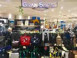GRANSAC'S 仙台長町店