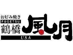 FUGETSU USA 株式会社カメリア