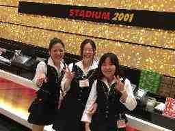 スタジアム2001 A 遠賀店 B 福岡宗像店