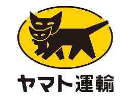 ヤマト運輸 株 西東京ベース店