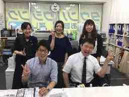 株式会社タウンハウジング 新宿営業所