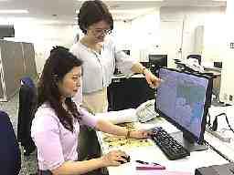 株式会社パスコ東日本事業部 新宿事務所