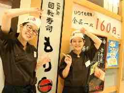 江戸前回転寿司 もり一 錦糸町テルミナII店