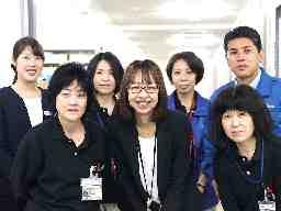中部国際空港旅客サービス株式会社